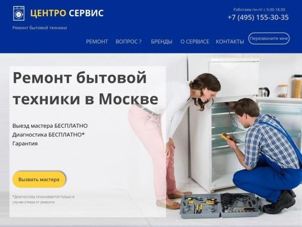 centroservice.pro