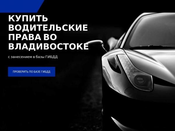 vladivostok.sam-poehl.com