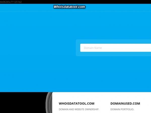 whoisdatatool.com